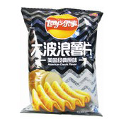 Big Wave Potato Chips Crisps (American Classic Flavour) (樂事薯片 (經典原味))