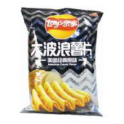 Big Wave Potato Chips Crisps (American Classic Flavour) (樂事薯片 (經典原味))