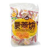 Chestnut Biscuits (栗蓉餅)