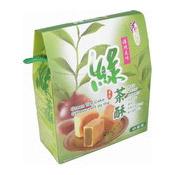Green Tea Cakes (綠茶酥)
