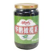 Olives Vegetables (橄欖菜)
