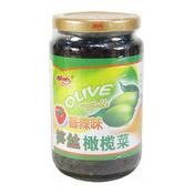 Olives Vegetables (Spicy Hot) (辣橄欖菜)