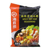 Spicy Hot Pot Seasoning (海底撈麻辣火鍋料)
