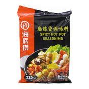 Spicy Hot Pot Seasoning (海底撈麻辣火鍋料)