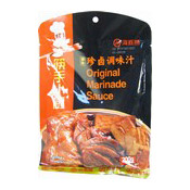 Original Marinade Sauce (海底撈珍滷汁)