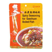 Spicy Seasoning For Szechuan Boiled Fish (Sichuan) (海底撈水煮魚調料)