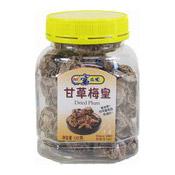 Dried Preserved Plum (Wah Plum) (甘草梅皇)
