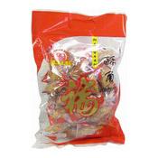 Crunchy Dumplings (Individually Wrapped) (酥角)