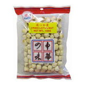 Dried Lotus Nuts (Whole) (進盛通心白蓮子)