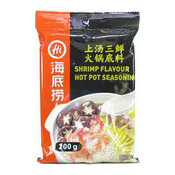 Shrimp Flavour Hot Pot Seasoning (海底撈火鍋底料 (三鮮))