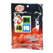Preserved Waxberry (九製楊梅)