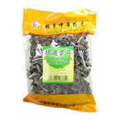 Dried Black Fungus (Wan Yee Cloud Ear) (東亞雲耳)