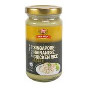 Singapore Hainanese Chicken Rice Paste (和合海南雞飯醬)