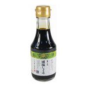 Less Salt Soy Sauce (濱田減鹽醬油)