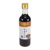 Dai Aso Gyudon Sauce (濱田牛丼飯醬)