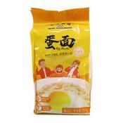 Fine Egg Noodles (珠江橋牌蛋麵)