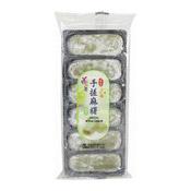 Mochi Rice Cakes (Matcha) (日式麻薯 (綠茶))