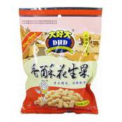 Crispy Peanuts (Braised Beef Flavour) (紅燒牛肉味花生)