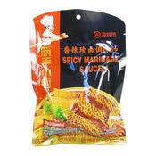 Spicy Marinade Sauce (海底撈珍滷汁)
