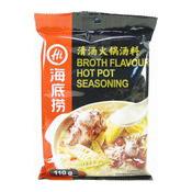 Broth Flavour Hot Pot Seasoning (海底撈火鍋底料(清湯))