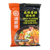 Spicy Flavour Seasoning For Stir-Fry (海底撈麻辣香鍋料)