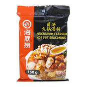 Mushroom Flavour Hot Pot Seasoning (海底撈火鍋底料 (菌湯))