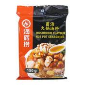 Mushroom Flavour Hot Pot Seasoning (海底撈火鍋底料 (菌湯))