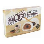 Mochi Rice Cakes (Bubble Milk Tea Flavour) (皇族珍珠奶茶大福)