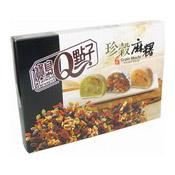 Grain Mochi Cakes (Mixed Flavours) (和風五穀麻薯)
