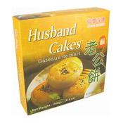 Husband Cakes (雙囍老公餅)