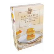 Egg Yolk Puff With Lotus Seed Paste (蓮蓉蛋黃酥)