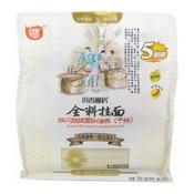 Sichuan Dan-Dan Dry Noodles (Chilli Oil) (川香廚房紅油擔擔麵)