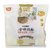 Shanxi Chilli Oil Flavour Dry Noodles (川香廚房陝西油潑麵)