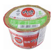Hotpot Seasoning (Peking Flavour) (北京火鍋調味料)