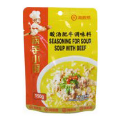 Seasoning For Sour Soup With Beef (海底撈酸湯料)