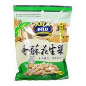 Crispy Peanuts (Garlic Ribs Flavour) (蒜香骨味花生)