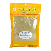 Cumin Powder (東亞孜然粉)