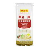 Egg Flavour Noodles (陳克明雞蛋面)