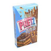 Double Pretz Chocolate Flavoured Biscuit Sticks (百力滋 (雙層巧克力))