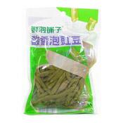 Pickled Cowpea (Sour Flavour) (酸香泡豇豆)