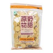 Mini Egg Crackers (小雞蛋酥)