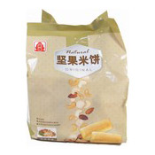 Nuts Rice Cake (Nuts Flavour) (堅果米卷)