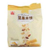 Nuts Rice Cake (Egg Flavour) (堅果米卷 (芝士))