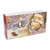 Black Tea Nougat (紅茶牛軋糖)
