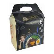 Mom's Dry Noodles Multipack (Shiitake Zhajiang) (老媽拌麵 (冬菇))