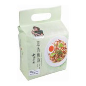 Mom's Dry Noodles Multipack (Scallion Oil With Sichuan Pepper) (老媽拌麵 (蔥香椒麻))