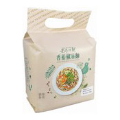 Mom's Dry Noodles Multipack (Toona Sauce With Sichuan Pepper) (老媽拌麵 (香椿椒麻))