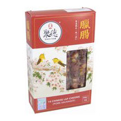 Chinese Lap Cheong (Wind Dried Pork Sausage) (聚徳臘腸)