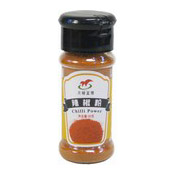 Chilli Powder (辣椒粉)