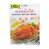 Seasoning Mix For Chicken (雞肉腌料)